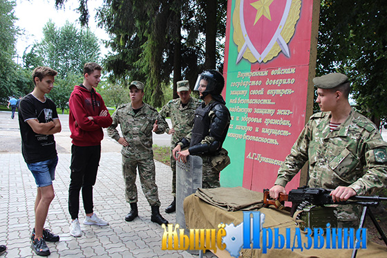 Завершил работу военно-спортивный лагерь «Патриот», организованный на базе в/ч 5524