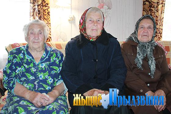На снимке: Татьяна Лебедева, Ольга Шевцова и Любовь Позняк.