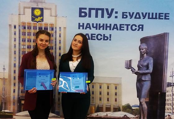 Представители Вороновской школы выступили на III Международной научно-практической конференции «Педагогические классы: опыт и перспективы»