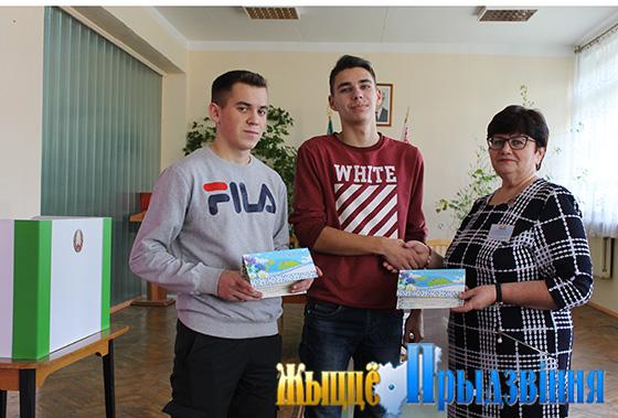 На снимке:   Алексей Халаньков, Максим Мицкевич и Галина Царькова