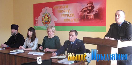 Во время встречи в РОВД.