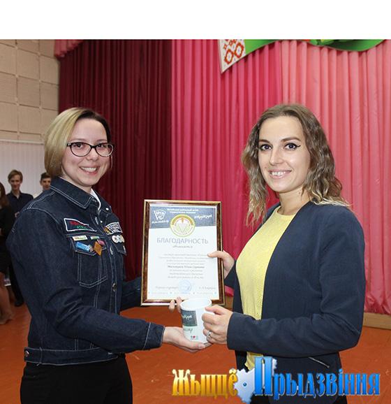 На снимке: Евгения Еверкина поздравляет Юлию Мясникову