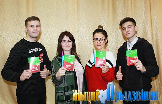 В Аграрном колледже ВГАВМ состоялось вручение молодежных билетов БРСМ учащимся групп нового набора