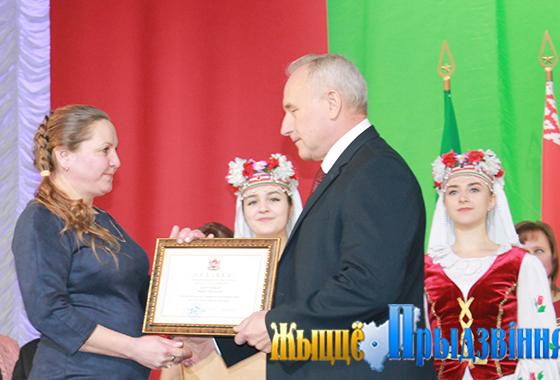 Лучших животноводов Витебского района чествовали в концертном зале «Витебск»