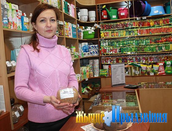 РУП «Витебский зональный институт сельского хозяйства НАН Беларуси» реализует широкий выбор пакетированных семян овощей и цветов