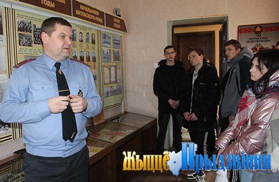 Сотрудники инспекции по делам несовершеннолетних организовали в Витебском районном отделе внутренних дел День открытых дверей