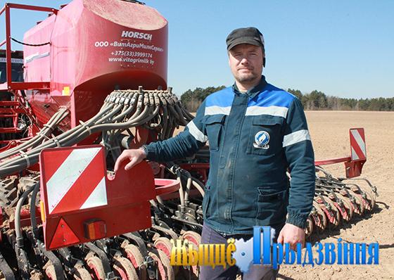 Первые посевные агрегаты вышли на поля хозяйств Витебского района