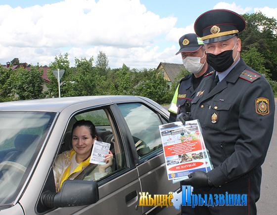 На снимке: памятные листовки для участников дорожного движения.