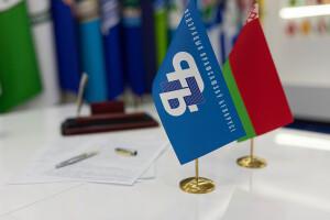 ФПБ приняла заявление в поддержку Александра Лукашенко на предстоящих выборах