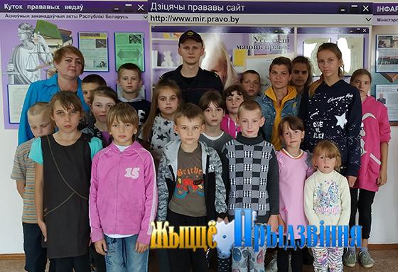 День безопасности прошел в оздоровительном лагере дневного пребывания детей «Эколандия» Яновичской средней школы Витебского района