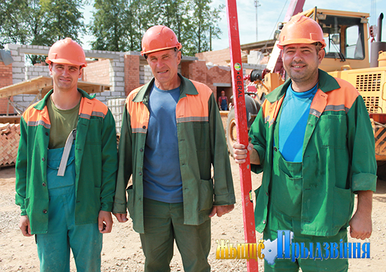 Сегодня — День строителя