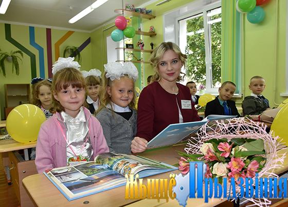 Учитель начальных классов Новкинской СШ Александра Головач со своими учениками
