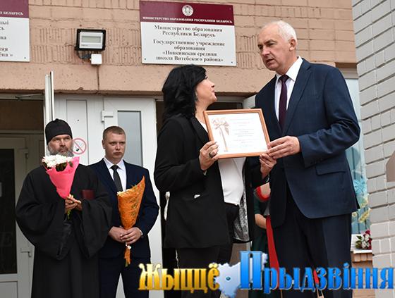 Геннадий Сабынич вручает сертификат Татьяне Дидоренко