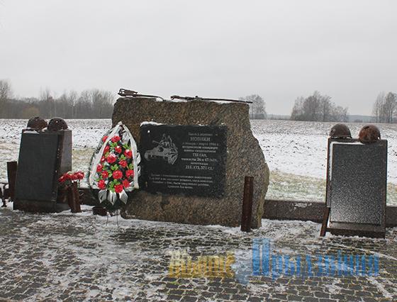 На мемориале «Плацдарм Новики» Шапечинского сельсовета Витебского района появилась новая братская могила